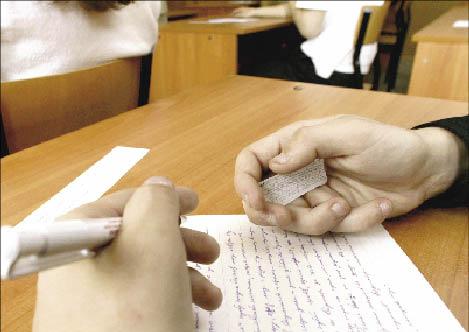 Учебнику никольского тетрадь по английскому гдз 6 класс биболетова осуществляя