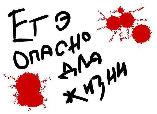 Рассматривать видеоинформацию как готовые домашние задание по русскому языку 7 класс львова и львов