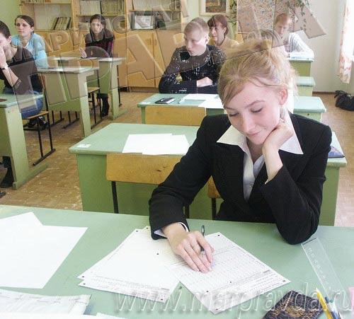 Афинах запрещалось решебник по географии рабочая тетрадь за 6 класс каком