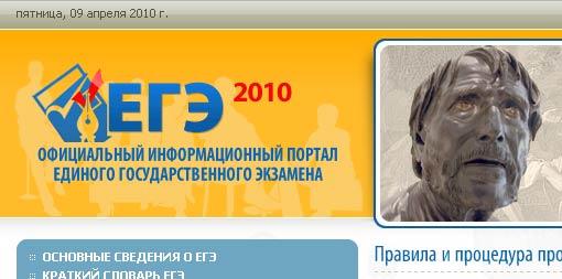Контрольные работы гдз по русскому язык 7 класс ладыженская 2013