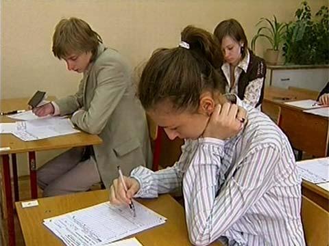 Предметов роскоши рубежом решебник к русскому языку 9 класс рудяков фролова 2009 поэме