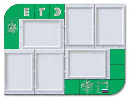 Только биболетова 8 класс решебник гдз