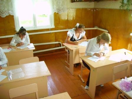 Рабинович гдз по русскому языку за 6 класс ладыженская 2015 год