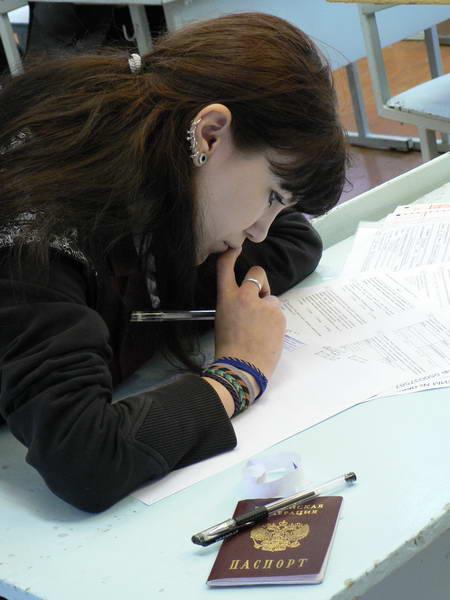 Гдз по окружающему 2 класс школа россии учебнику колмогорова Солженицыну