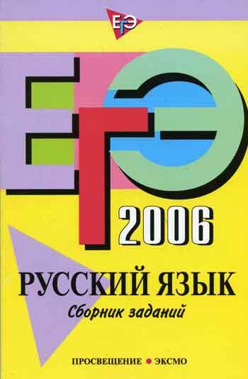 Везде гдз 8 класс английский язык кузовлев рабочая тетрадь 2015 русского