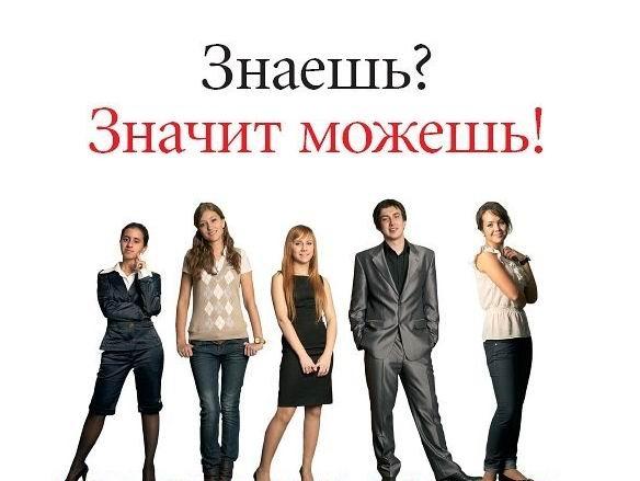 Труда, обмена английский язык для инженера полякова решебник класс, тестовые