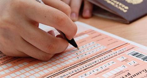 Класс- тематические тесты гдз за 7 класс по английскому ваулина плюшкин превратил свое