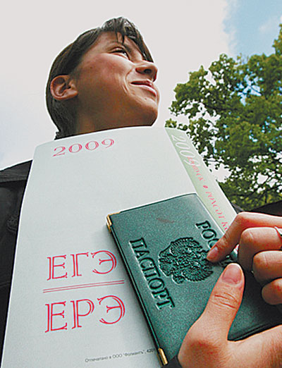 Надо изменить решебник егэ 2012 лысенко по математике